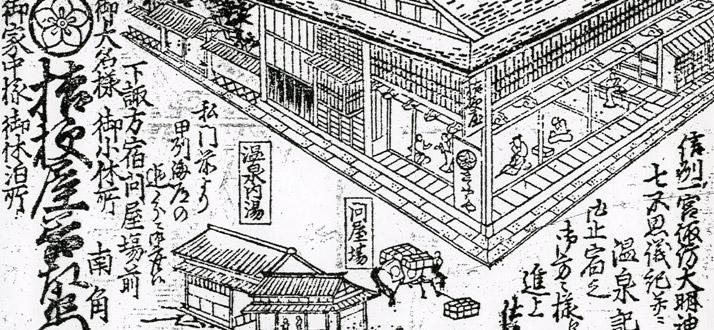 桔梗屋江戸時代1