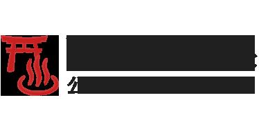 下諏訪温泉の公式ホームページ